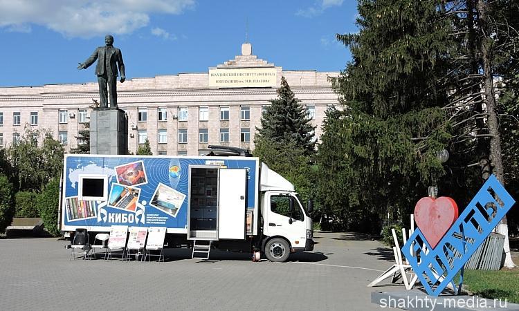 Впервые в г. Шахты работает выездной мобильный центр для информирования избирателей