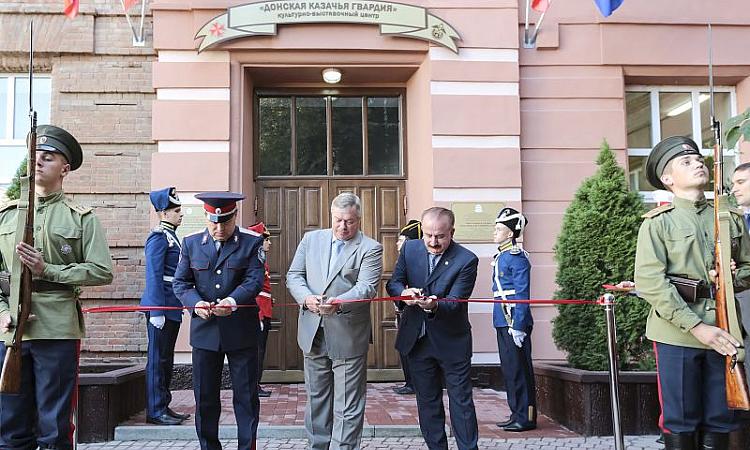 В Ростовской области появился центр Донской казачьей гвардии