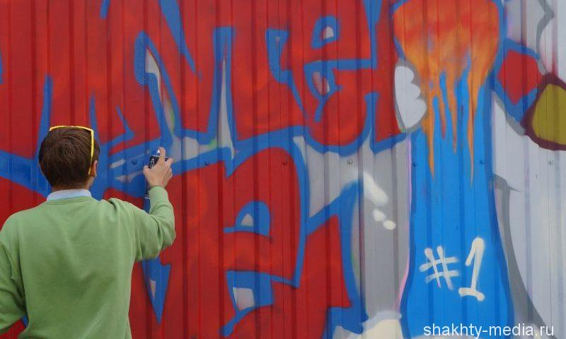Темой второго областного фестиваля граффити в Шахтах стал зимний спорт