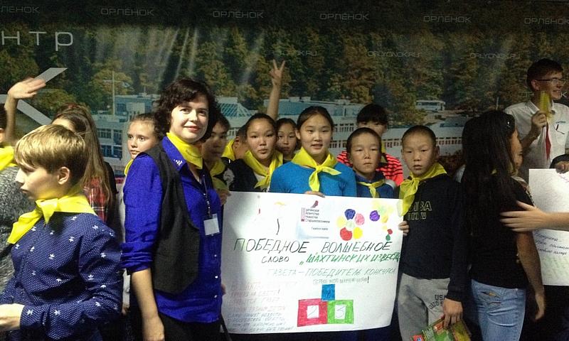 Газета «Шахтинские известия» принимает участие во Всероссийском фестивале детской прессы