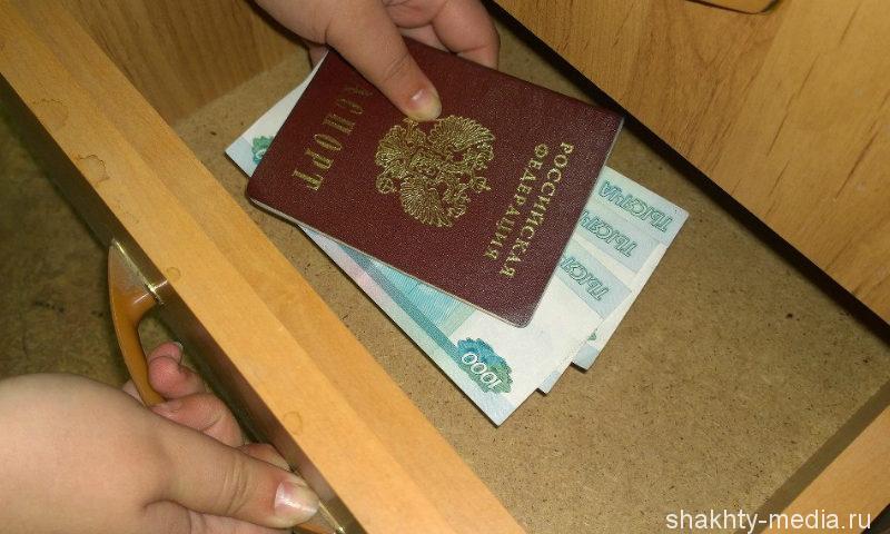 Ранее не судимая шахтинка похитила из чужой квартиры паспорт и деньги