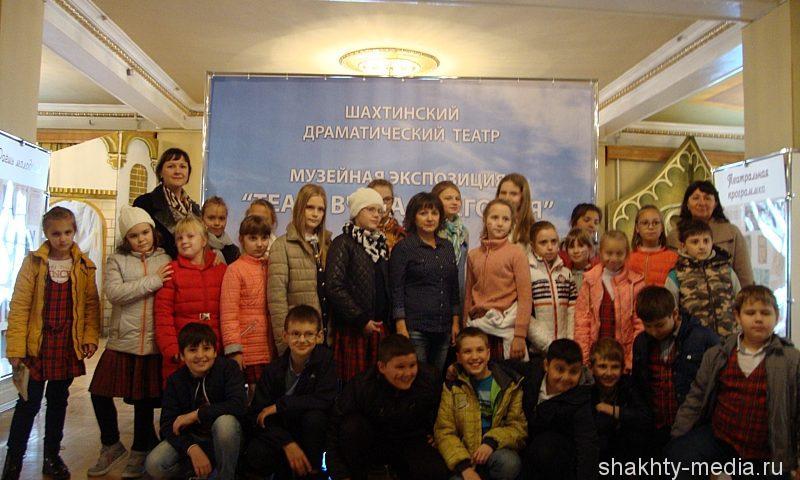 Шахтинские школьники побывали в закулисье театра
