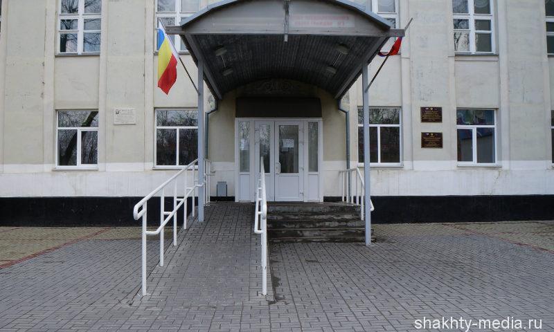 В шахтинской школе №21 коронавирусом заболел учитель
