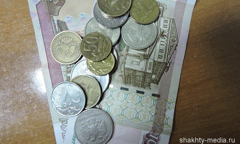 Работающим пенсионерам  с 1 августа произведут перерасчет страховых пенсий