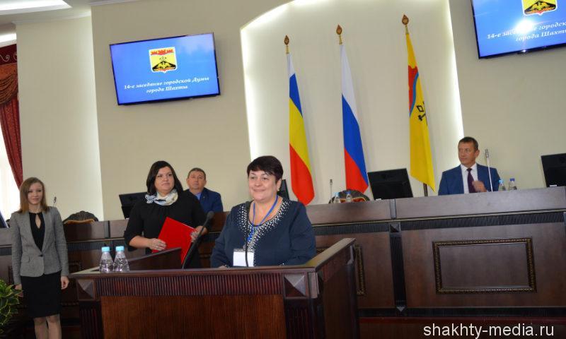 Шахтинская городская Дума подписала соглашение о сотрудничестве с Думой Волгодонска