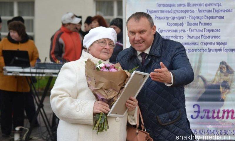Шахтинцы отпраздновали День народного единства