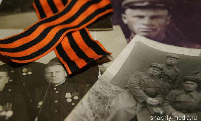 Шахтинцы могут принять участие в конкурсе «Герои Великой Победы-2017»