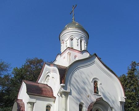В Ростове-на-Дону будут находиться святыни Симбирской митрополии