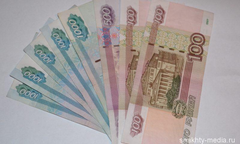 Победители областного конкурса «За успехи в воспитании» получат премии губернатора