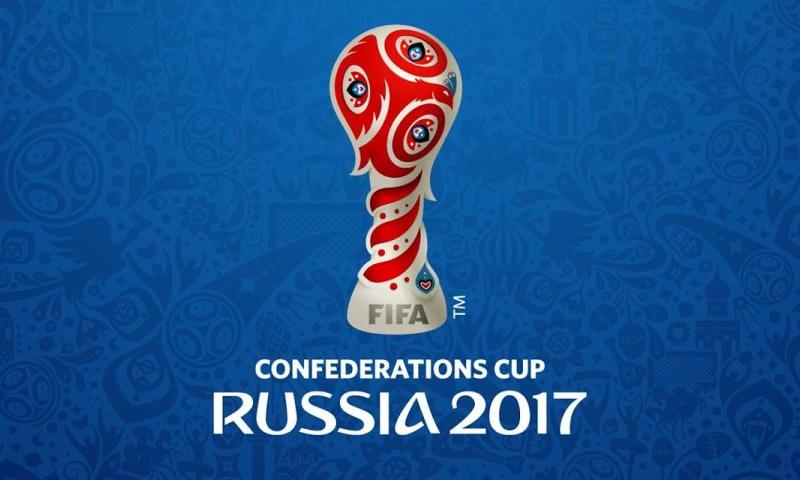 Первые билеты на Кубок Конфедераций FIFA поступят в продажу 8 ноября для держателей карт «Visa»