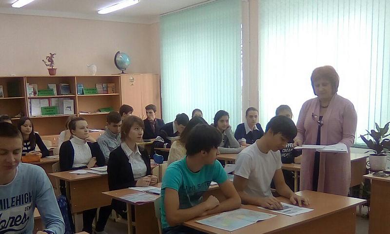 В школе №14 организована площадка по проведению Всероссийского тотального диктанта по географии