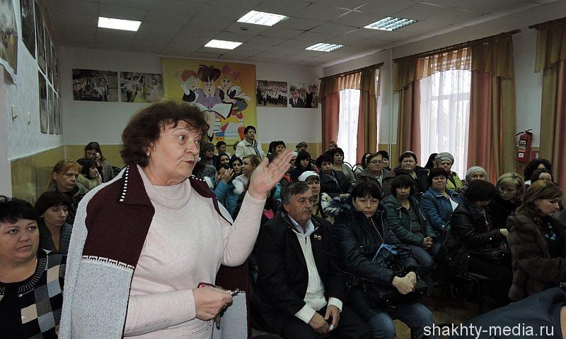 Представители информгруппы администрации г. Шахты встретились с жителями пос. Воровского