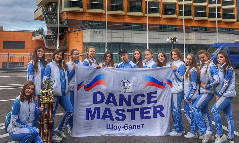 Шахтинские танцоры привезли с международного фестиваля-конкурса «Мы вместе» Гран-при