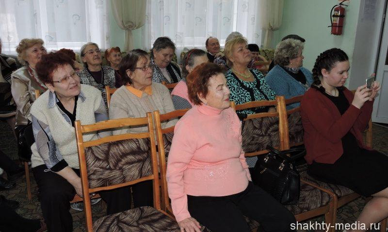 В Центре социального обслуживания №1 отметили День матери