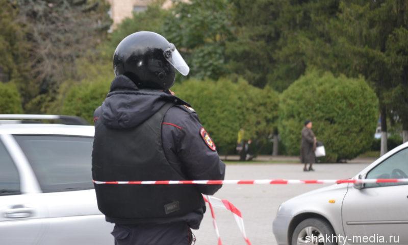 Шахтинец, «заминировавший» банк, ответит за выходку в суде