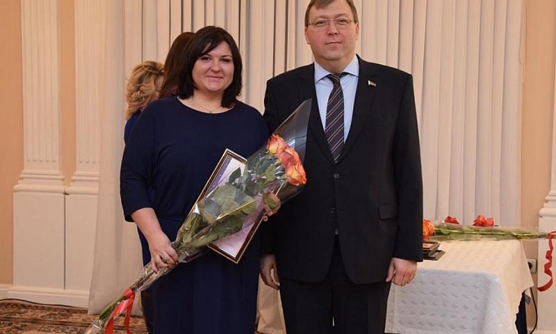 Ирина Жукова избрана заместителем председателя регионального отделения Всероссийского Совета местного самоуправления