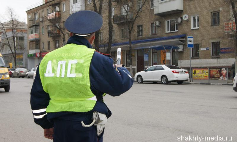 В Шахтах около 200 нарушений Правил дорожного движения зафиксировано за четыре дня