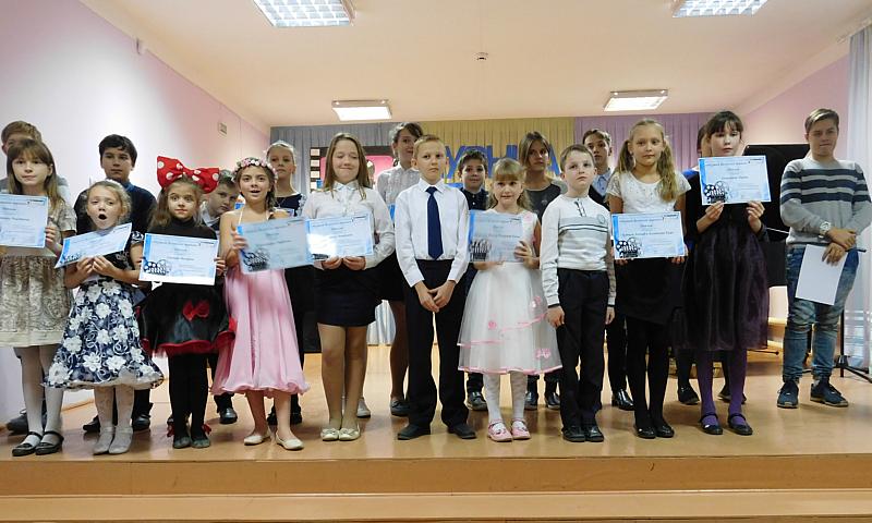 Фестиваль детского творчества «Музыка большого экрана» прошел в Центре искусств им. Д.Б.Кабалевского