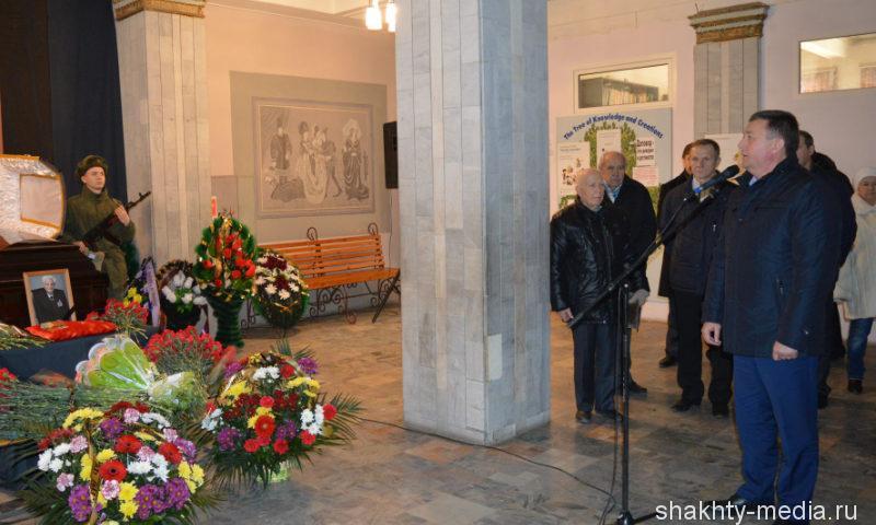 В городе Шахты в честь Петра Диденко будет названа улица