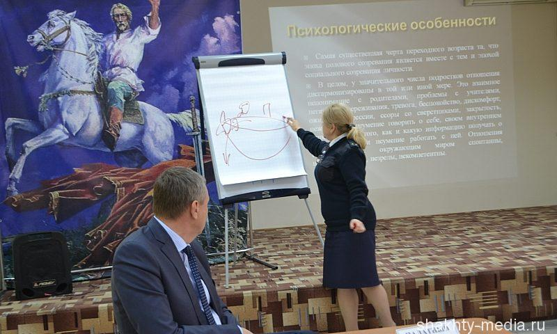 Воспитатели и психологи казачьих кадетских корпусов в г. Шахты обсудили психологические особенности подростков