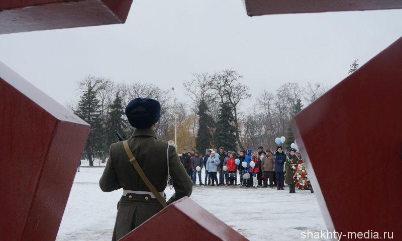 Шахтинцы вспомнили не вернувшихся домой с войны героев