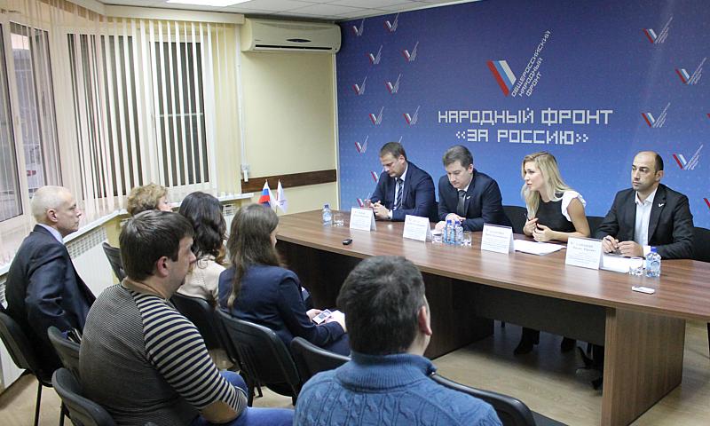 По итогам «Форума Действий» эксперты регионального штаба ОНФ в Ростовской области провели пресс-конференцию