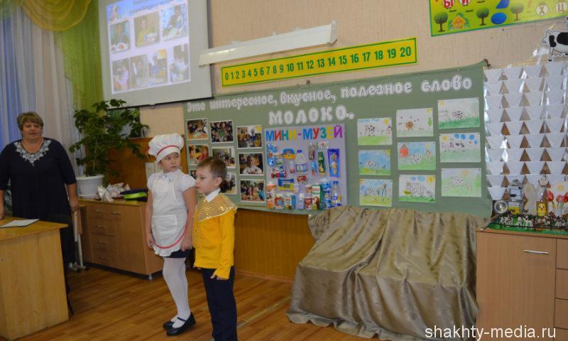 Руководители образовательных учреждений г. Шахты оценили опыт школы №36
