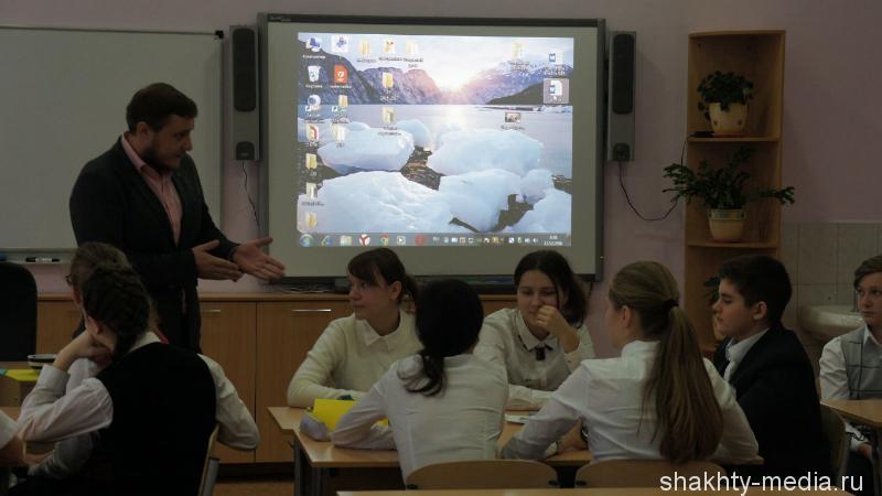 В городе Шахты стартовал конкурс «Педагог года – 2017»