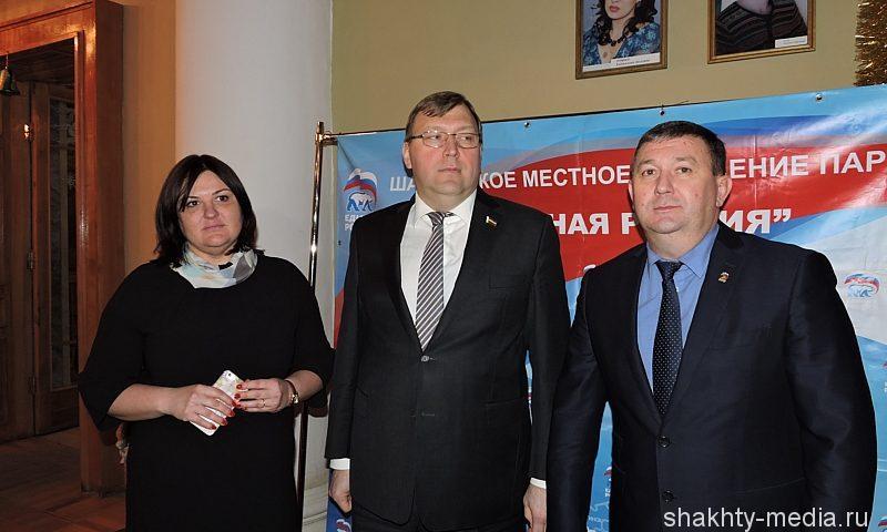 Лидером шахтинских единороссов избран Игорь Медведев