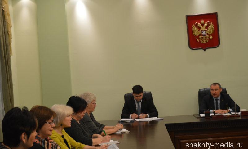 Директора учебных заведений г. Шахты подвели итоги года