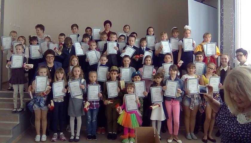Конкурс «Минута славы» прошел в школе № 14