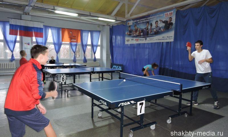 В Шахтах проходит Открытый чемпионат и первенство города по настольному теннису