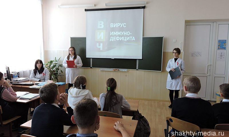 В школе №7 пос. Ново-Азовка побывал санпросветдесант «Модно быть здоровым»