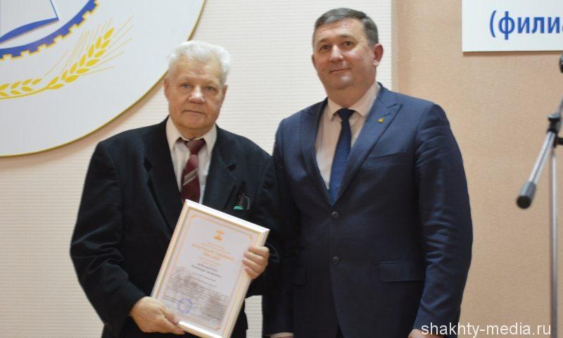 Шахтинские журналисты отметили День печати