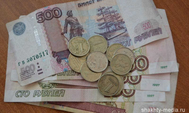 Доплату к пенсиям начнут получать в мае