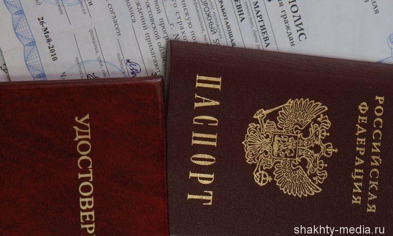 В Ростовской области пройдет перепись населения