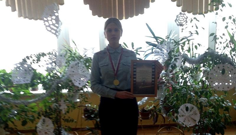 Ученица гимназии имени А.С.Пушкина Виктория Кулиш стала участником  Всероссийской олимпиады «Наше наследие»