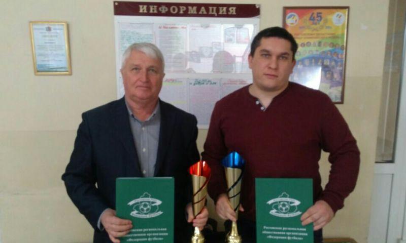 Шахты на втором месте по футбольной активности на Дону