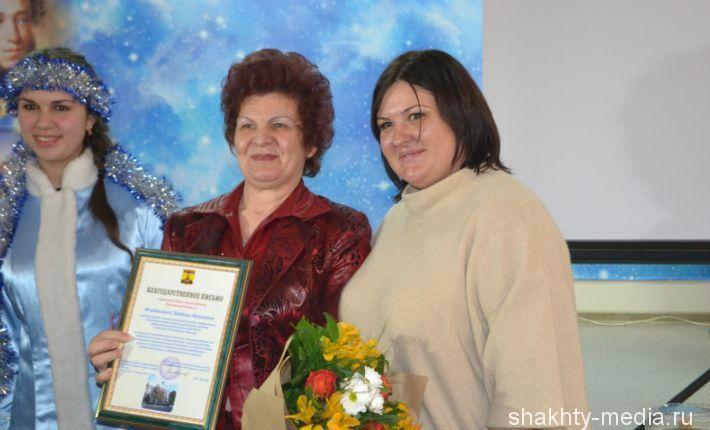Награждены активисты поселка им. Фрунзе г. Шахты