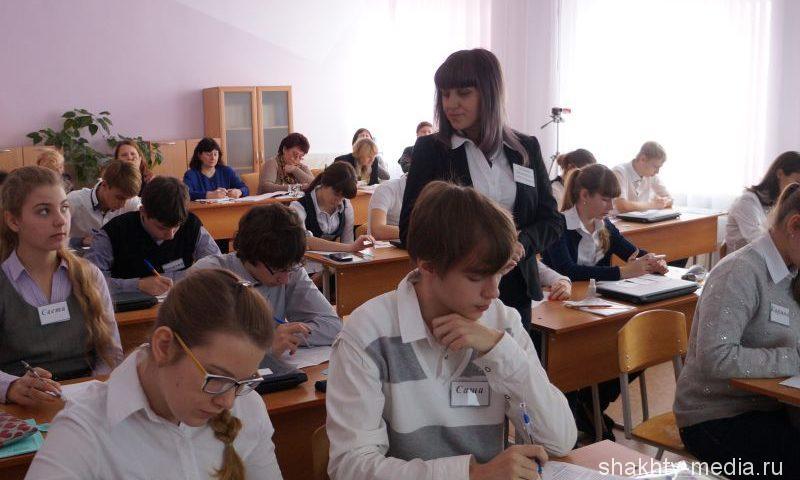 В Шахтах три педагога-психолога вышли во второй тур конкурса «Педагог года-2017»