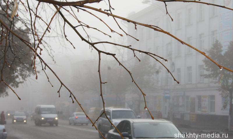 Завтра, 9 февраля, в Шахтах ожидаются дождь, сильный ветер, местами туман