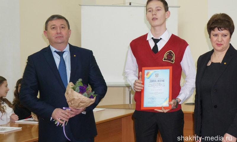Шахтинский школьник получил премию губернатора Ростовской области
