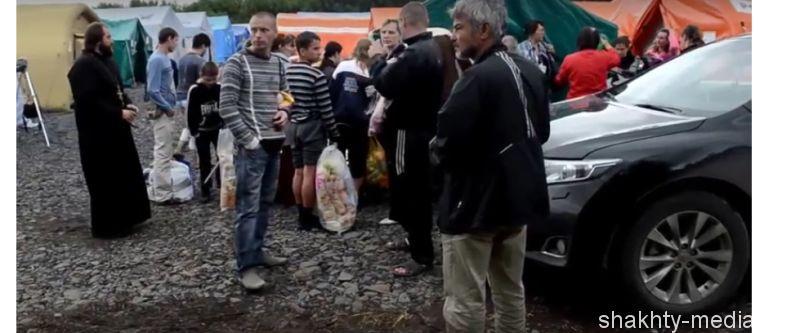 """""""Шахтинские известия"""" посетили пункт приема граждан Украины"""