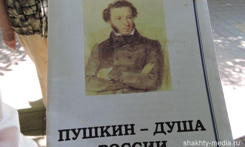 В России объявлен конкурс на лучший проект памятника няне Пушкина