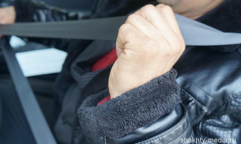 В Шахтах сотрудники Госавтоинспекции ищут не пристегнутых ремнем безопасности пассажиров