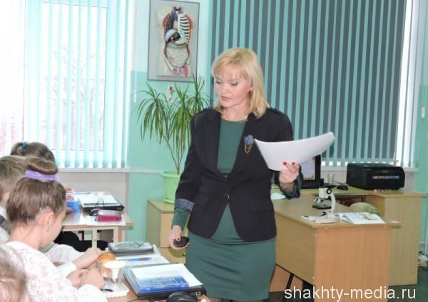 В школе №21 проведены мастер-классы для молодых учителей