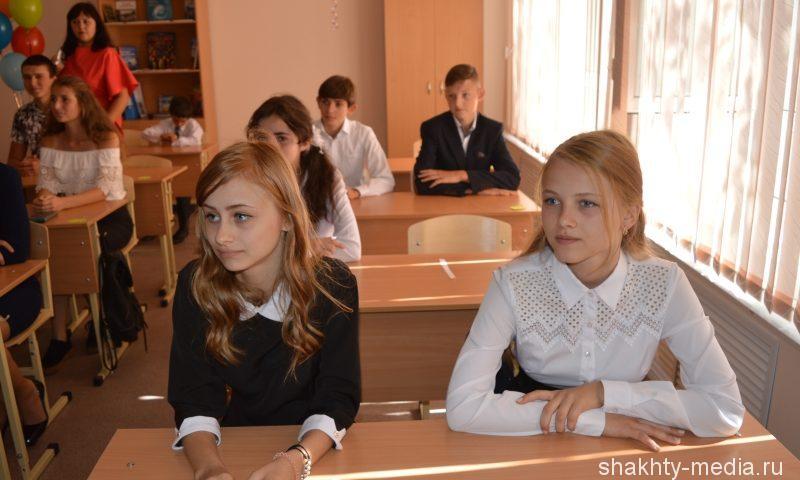В Ростовской области будет создано 75,5 тысячи школьных мест