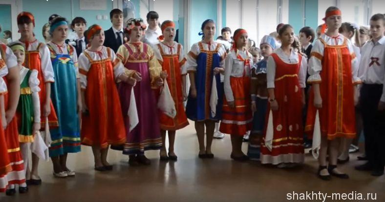 Школа №8 приняла эстафету патриотической акции