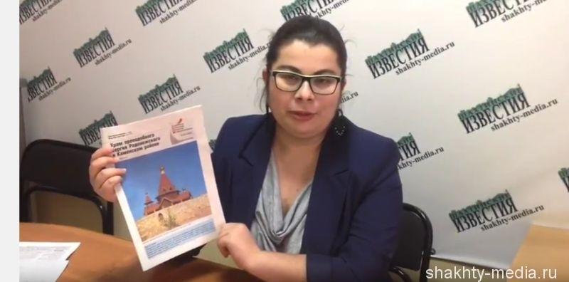"""Детская городская газета """"ШАНС"""""""