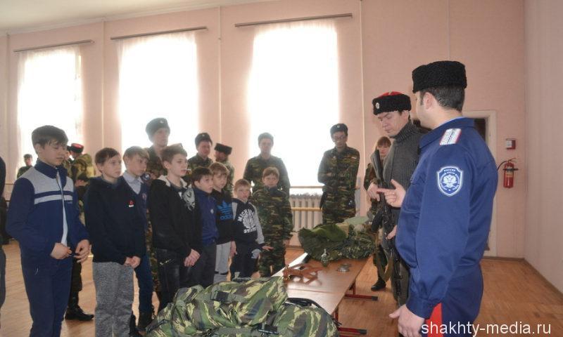 В Шахтинском центре помощи детям №1 состоялись учения